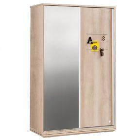 Παιδική ντουλάπα D-1007 – D-1007